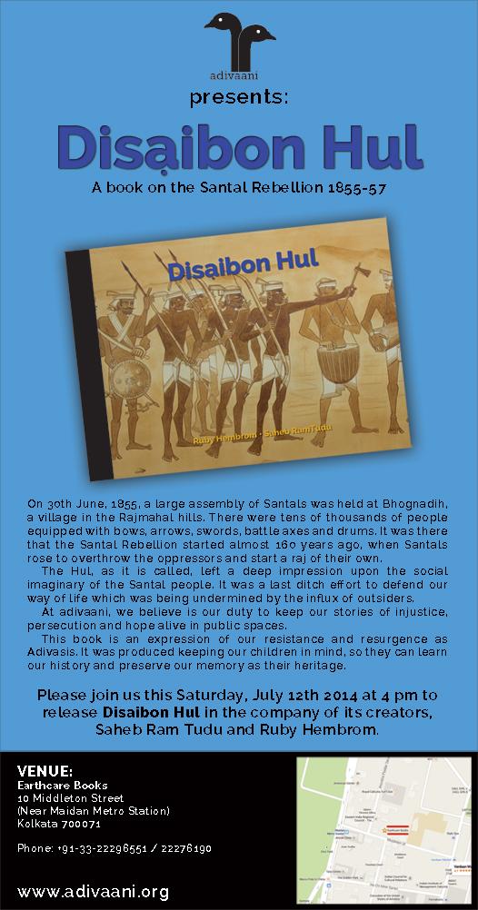Disaibon Hul, Earthcare Books